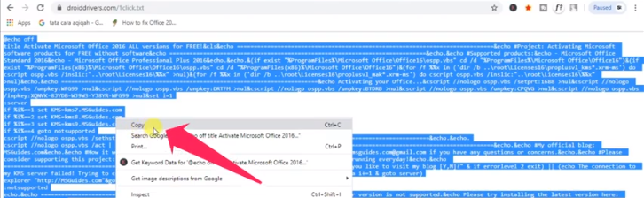 Copy Office 2016 Activation Code